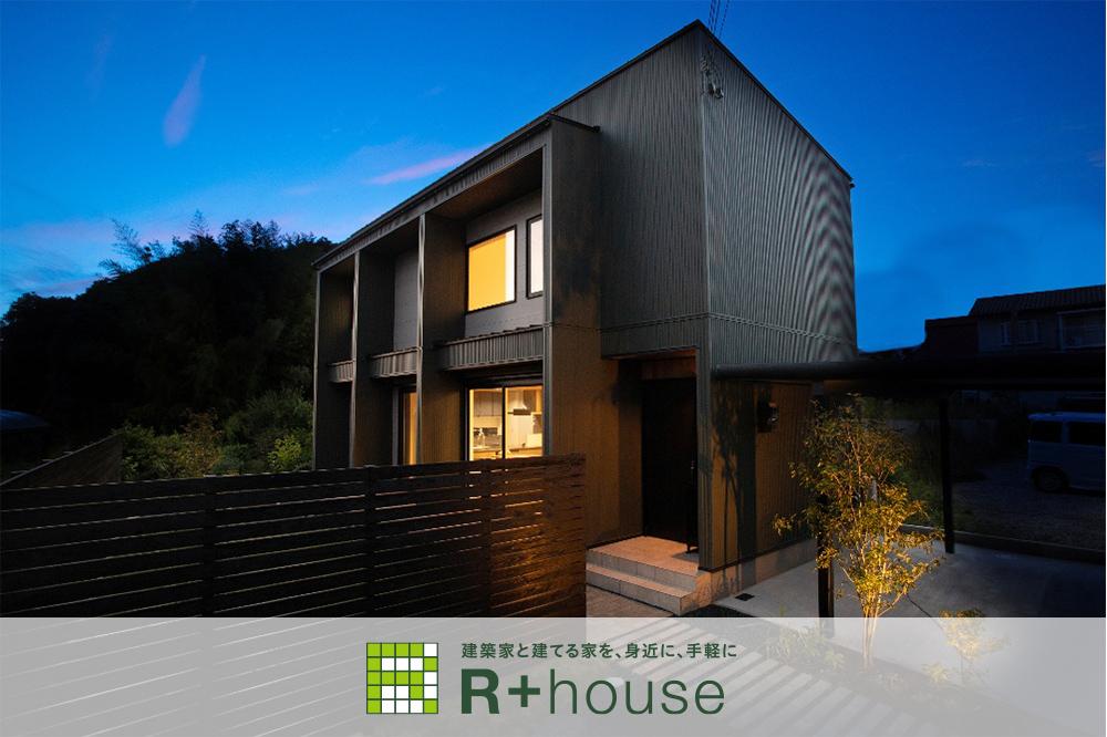 R+house case035
